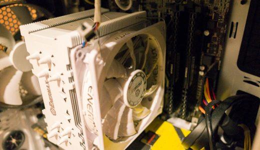 パソコンの掃除のやり方を解説!失敗しない、壊れない方法
