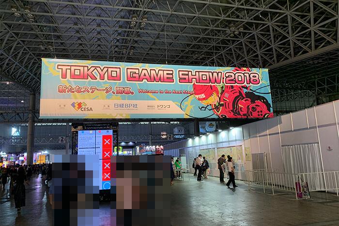 TGS2018会場内入り口